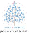 White Day Heart Tree and Love Love Birds 37419491