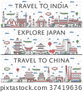 Worldwide traveling posters in linear style 37419636
