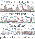 Worldwide traveling posters in linear style 37419653