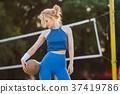 Volleyball player portrait 37419786