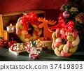 聖誕節 耶誕 聖誕 37419893