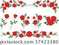 ดอกไม้,ไม้,โรงงาน 37423380