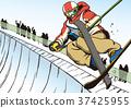 프리 스타일 스키 하프 파이프 37425955