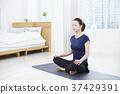20's, Go-go, health 37429391
