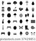園藝 工具 ICON 37429851