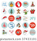 Christmas icons set. Hand drawn elements Vector 37433101