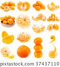 Orange Fruit Background. Summer Oranges. Healthy 37437110