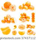 Orange Fruit Background. Summer Oranges. Healthy 37437112