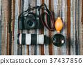 디지털 카메라 회장님 37437856