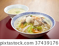 중화 덮밥과 계란 스프 37439176