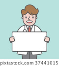 Doctor character & text box board vector 37441015