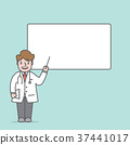 Doctor character & text box lecture vector  37441017