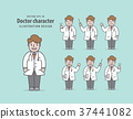 Doctor character illustration vector 37441082
