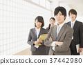 비즈니스맨, 직장인, 회사원 37442980