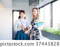 休閒辦公室服飾 事業女性 商務女性 37443828