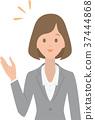 twenty, office worker, businessperson 37444868