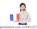 프랑스, 국기, 콜센터 37445137
