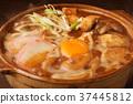 Miso stewed udon 37445812