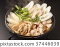 米糕烤片 平底鍋 鍋 37446039