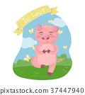 หมู,เวกเตอร์,สัตว์ 37447940