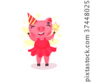 pig, hat, wand 37448025