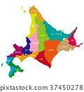 สำนักภูมิประเทศและการส่งเสริมฮอกไกโด 37450278