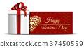 Valentine Valentines Day 37450559