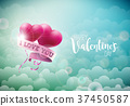 Happy Valentines Day Design with Red Balloon Heart 37450587