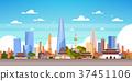 Seoul City Background South Korea Skyline View 37451106