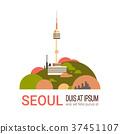 korea, tourism, building 37451107