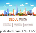 Modern Seoul City Skyline With Skyscrapers And 37451127