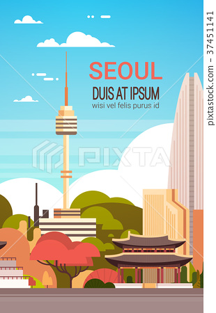 Seoul City View With Skyscrapers And Landmarks 37451141
