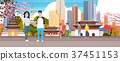 Korean Couple Over Seoul City Background With 37451153