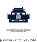 韓國 古老 古代 37451566