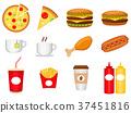 食物 食品 垃圾 37451816