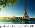 Eiffel tower, Paris. France 37452181