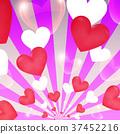 heart, happy, valentine 37452216