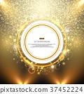Grand golden glitter frame of wording background 37452224