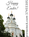 Card for Easter with church 37455305