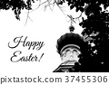 Card for Easter with church 37455306