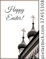Card for Easter with church 37455308