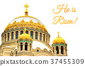 Card for Easter with church 37455309