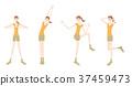 요가를하는 여성의 일러스트 37459473