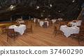 洞穴餐廳 37460290
