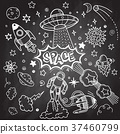 space doodle vector 37460799