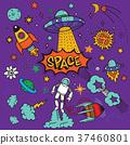 space doodle vector 37460801