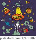 space doodle vector 37460802
