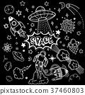 space doodle vector 37460803