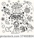 space doodle vector 37460804