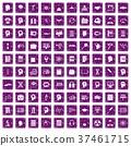 purple grunge 100 37461715